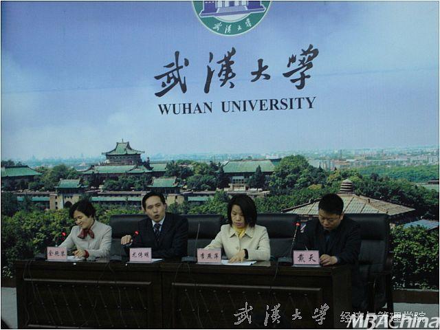 武汉大学经济与管理学院研究生办公室领导,老师与mpacc学员交流图片
