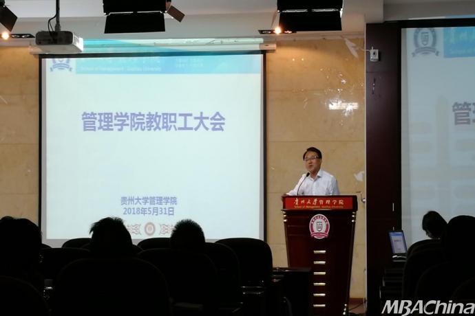 http://www.zgmaimai.cn/jingyingguanli/50350.html