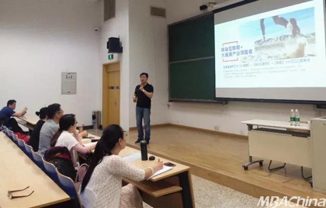 """国科大MBA:徐熙明《创业""""独角兽""""企业的成长历程》讲座"""