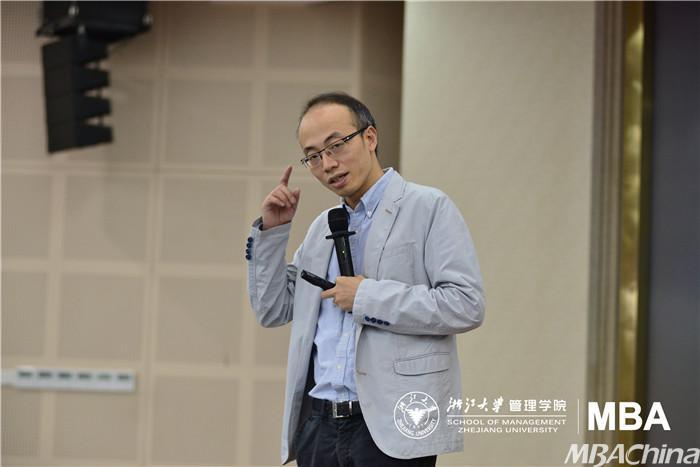 """浙大管理学院副院长谢小云教授随后以""""拥抱变化 管理的光荣与彷徨"""""""