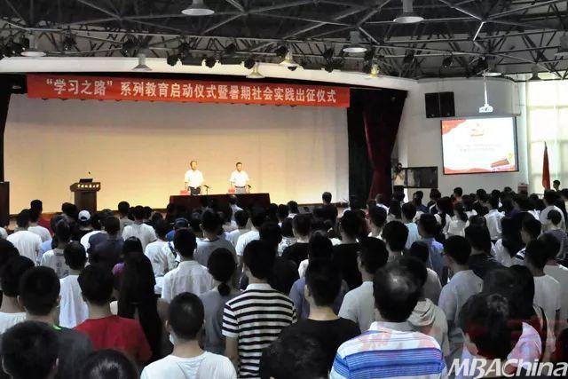 """中国地质大学MBA启动""""学习之路""""系列教育"""