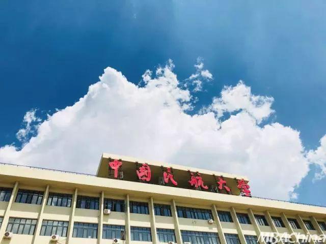 中国民航大学空中