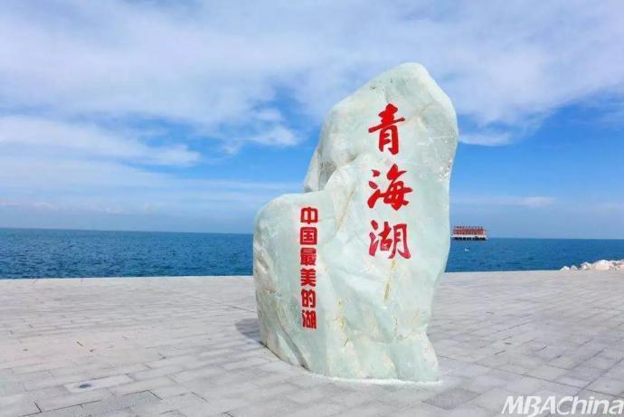 【留学生眼中的青海】美丽的青海湖
