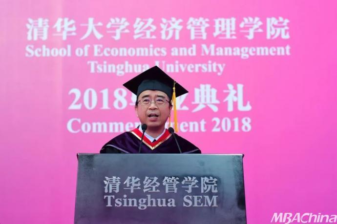 清华经管学院潘建伟2018毕业典礼演讲:科学的价值