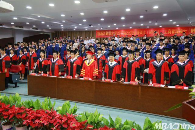 浙江财经大学举行2018届工商管理硕士(MBA)