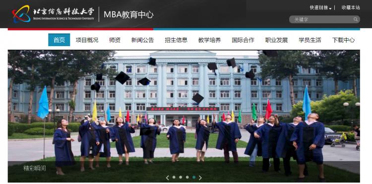 2019年北京经济_北京金融财经会议2019年10月排行榜 北京最近有什么会议 活动家