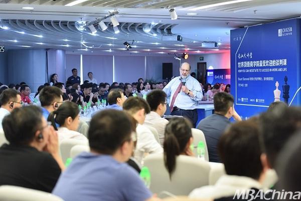 世界级谈判专家斯图尔特戴蒙德教授在长江商学院开讲
