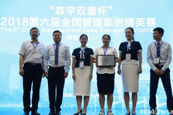 浙江工业大学参赛回顾:第六届全国管理案例精英赛——