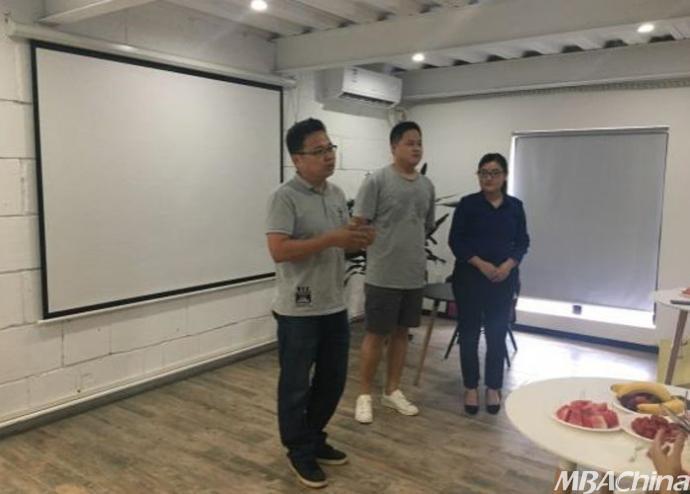 华东理工大学创新创业青年领袖行动学习会第七期
