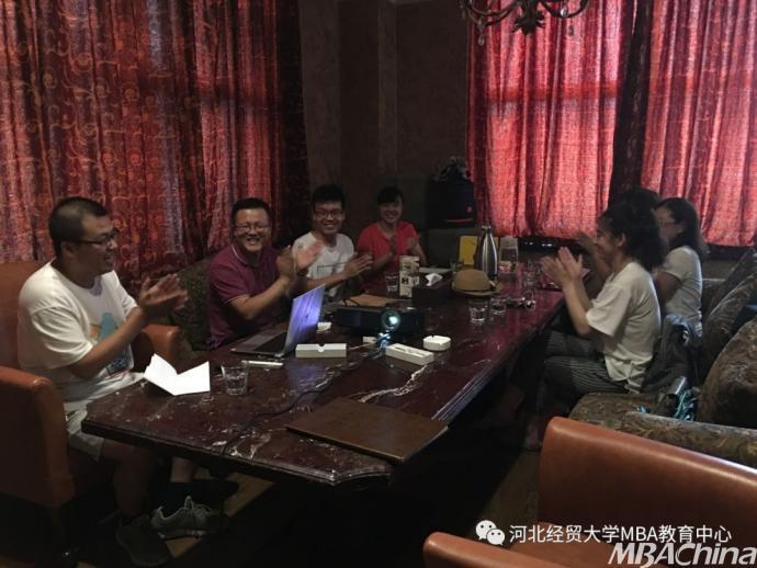 河北经贸大学青松读书会《互联网世界观》分享