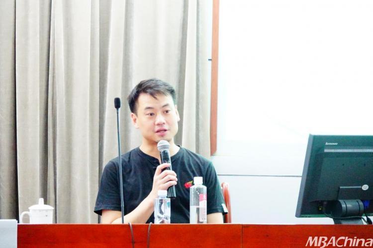 北京物资学院MBA教育中心邀岚山社会基金创始人分享创业经验