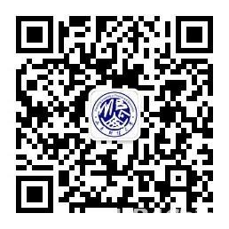 山东财经大学2019年工商管理硕士