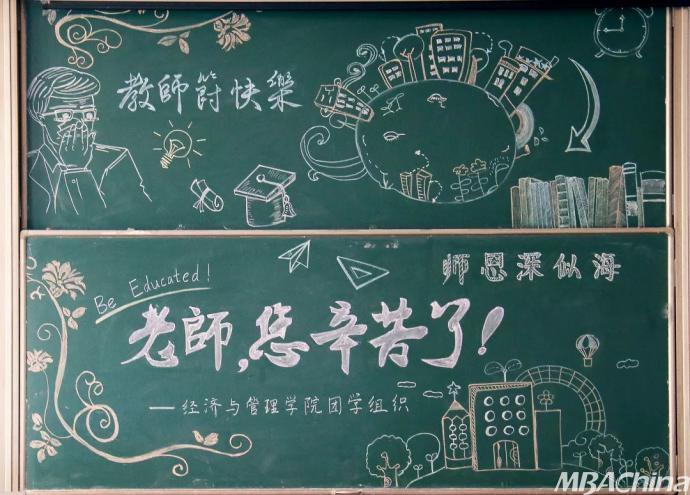 南京航空航天大学经济与管理学院