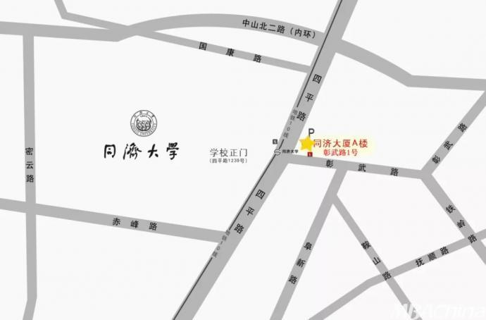 【面试提前批】同济经管2019年入学MBA考核第八批(上海)