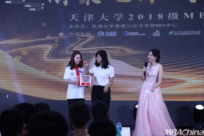 天津大学2018级mba迎新晚会图片