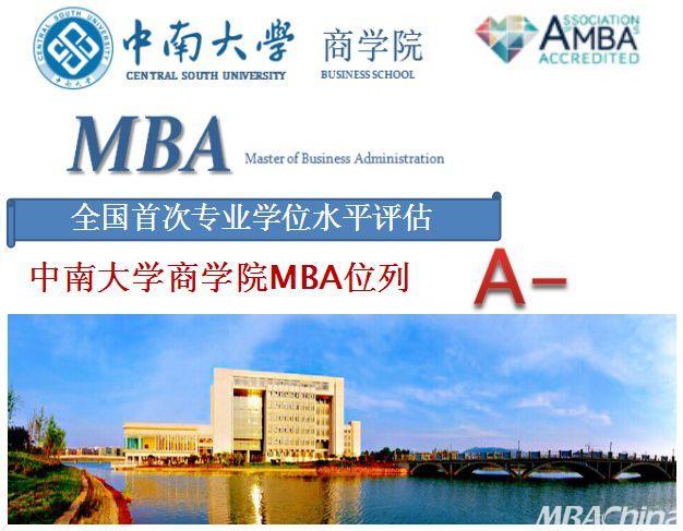 http://www.hunanpp.com/qichexiaofei/84138.html