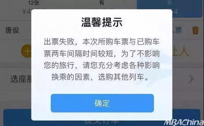 记者从中国铁路客户服务中心12306获悉,9月22日起,通过网络,电话