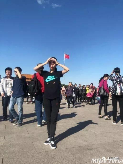 北京建筑大学经管学院:带着国旗去旅行