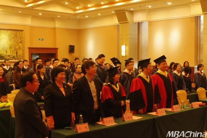 东南大学2018届MBA毕业典礼暨学位授予仪式隆重举行