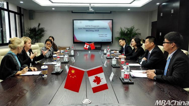 浙江工商大学MPM项目联合管理委员会会议: 加深交流合作,提升项目
