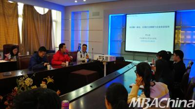 """经管学术报告之""""京津冀一体育体化、区域社会网络与企业...2018"""
