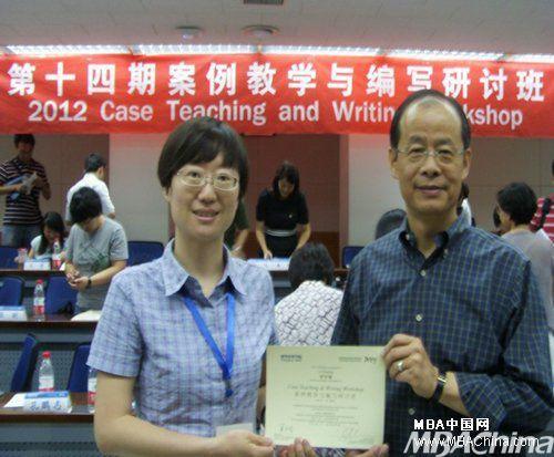 北京林业大学MBA导师李华晶人物简介
