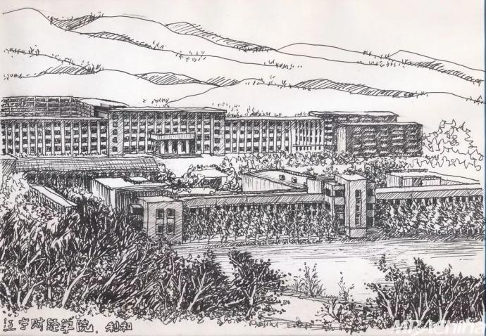 笔绘财园,钢笔画里的校史记忆