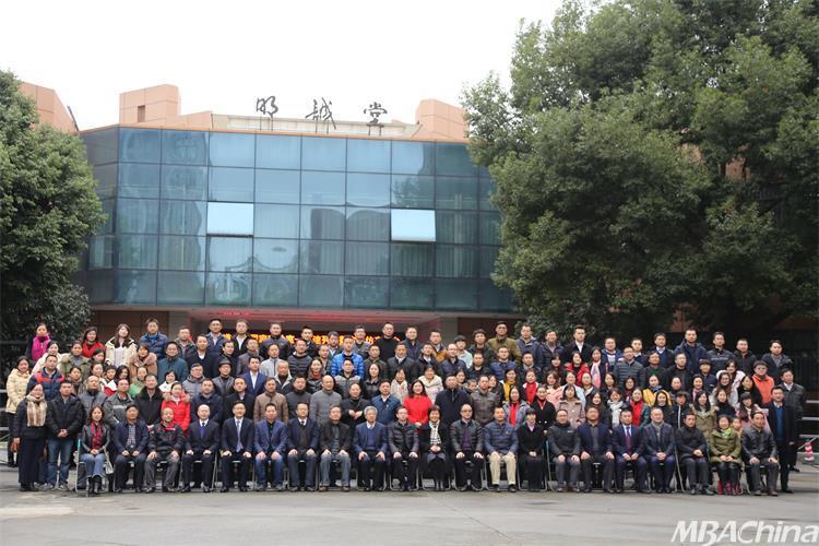 西南交通大学经济管理学院成功举行MBA办学20周年纪念大会