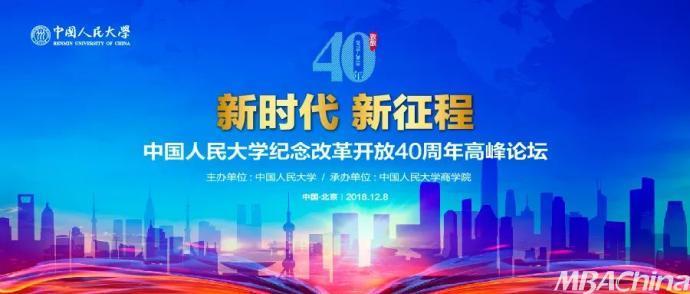 http://www.jiaokaotong.cn/shangxueyuan/160467.html