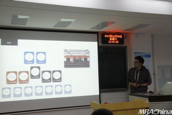 华北电力大学第十六届MBA联合会换届选举成功举行