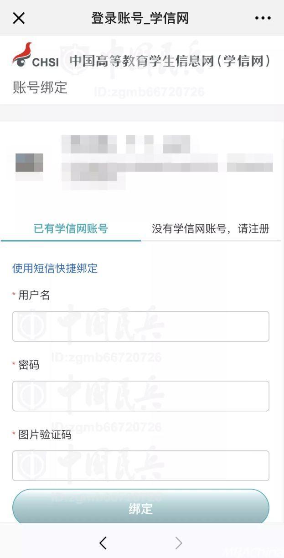 WWW_AHFC_GOV_CN_gfbzb.gov.cn