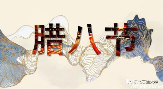 http://www.hljold.org.cn/dushuxuexi/63313.html