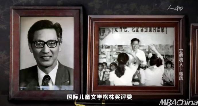 骄傲!明天,浙师这位学界泰斗将登上央视,讲述他的精彩人生故事