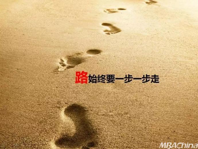 河北经贸大学:净化心灵,感悟人生