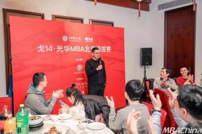 北大光华戈十四北京选拔赛   戈壁,我们终将遇见