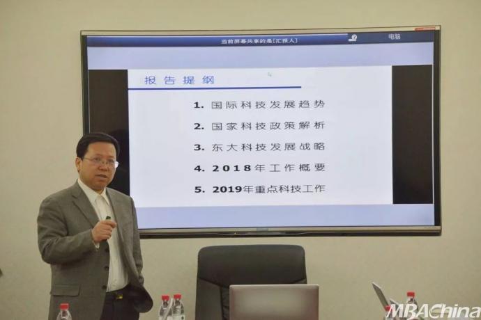 """以高尚为题的手抄报东北大学2019年领导班子战略研讨会为学校""""双一"""