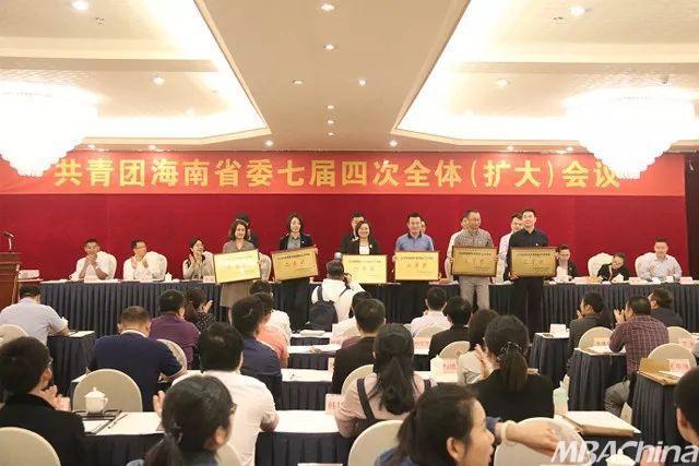 海南大学连续8年荣获海南省共青