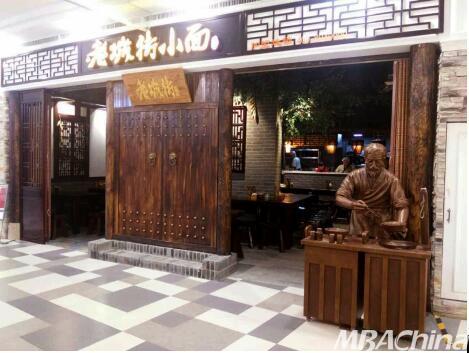 http://www.k2summit.cn/tiyujingsai/1200308.html