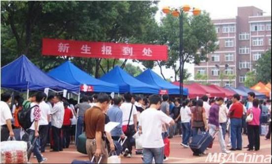 http://www.jiaokaotong.cn/shangxueyuan/240143.html