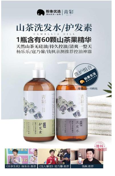http://www.jiaokaotong.cn/shangxueyuan/285039.html