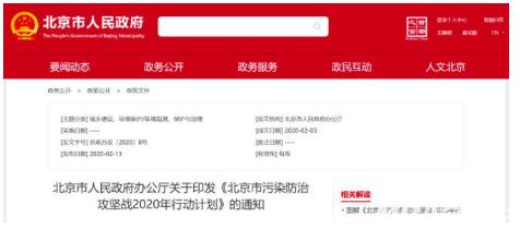 http://www.hjw123.com/huanbaochanye/75786.html