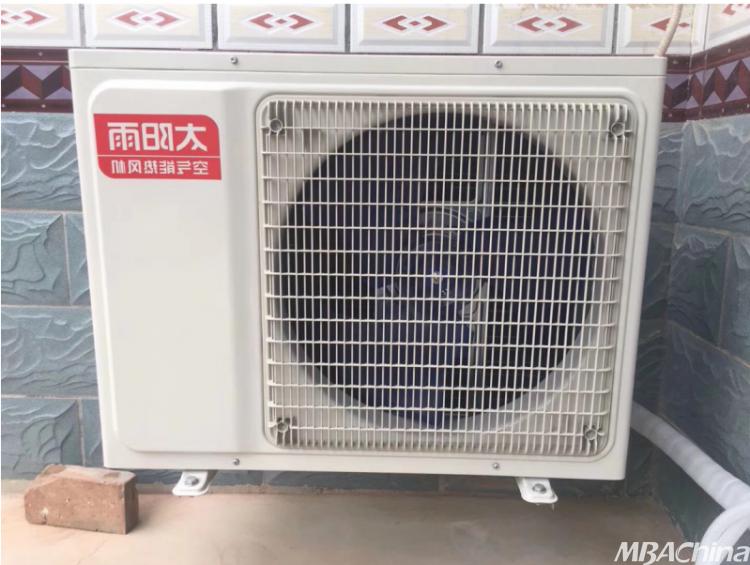 太阳雨空气能热风机服务新乐市1000余户农户,效果好且升温快-MBA中国网