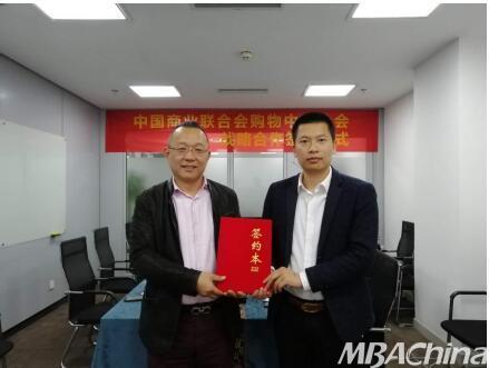 中国商业联合会购物中心分会副会长蔡行考察金鲲科技 泛商业