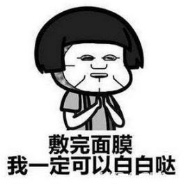 先防晒才能做好美白香蕉船防晒霜给你的美白打好底-MBA中国网