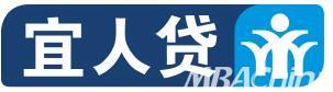 宜人贷:填补中国金融的覆盖率,建立多层次金融体系