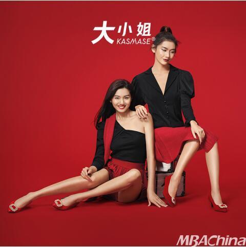 """打破审美标准,大脚也是一种美!2021年""""大码女鞋""""市场强势来袭- MBA中国网"""