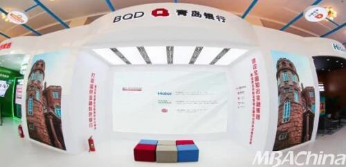 亮相2021中国自主品牌博览会,获最具价值品牌奖(最新发布)