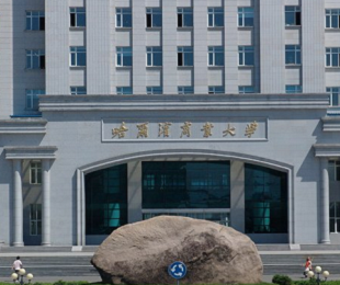 哈尔滨商业大学mba项目介绍图片