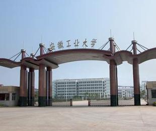 安徽工业大学MBA项目介绍