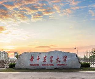 华中农业大学mba项目介绍